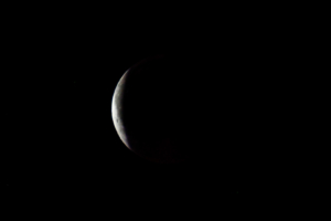 27.7.2018: Mondfinsternis, 23:20