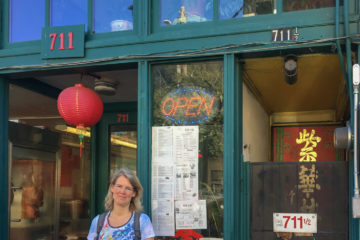 26.8.2017 - Seattle Chinatown, Hausnummer 711 ½